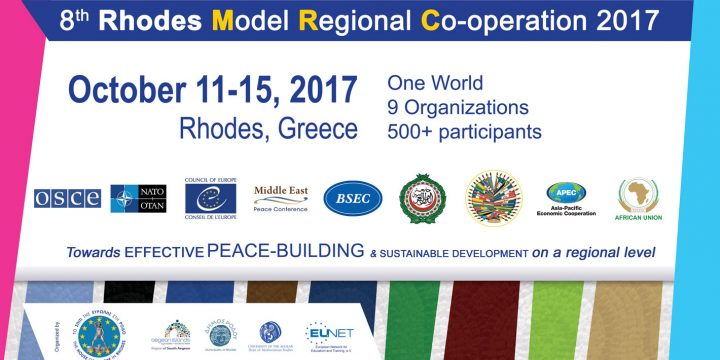 Call for Applications: Rhodes Model Regional Co-operation 2017, International Simulation Conference – October 11-15, 2017, Rhodes, Greece