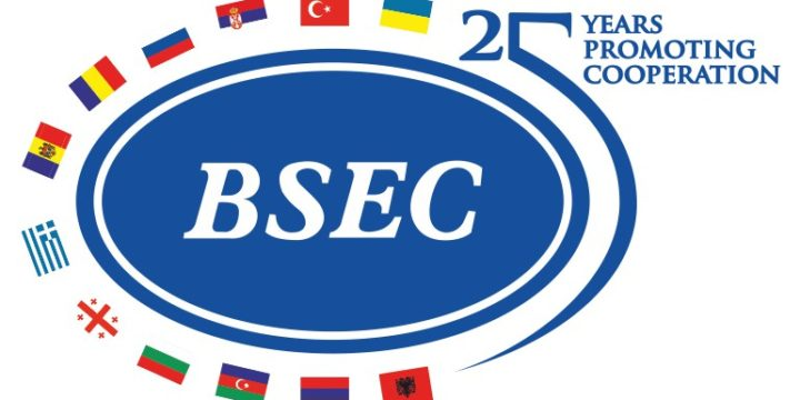 RhodesMRC 2018 under the auspices of the Organization of the Black Sea Economic Co-operation